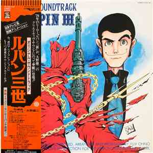 You & The Explosion Band = ユー&エクスプロージョン・バンド - Original Soundtrack From Lupin III = ルパン三世 オリジナル・サウンドトラック mp3 download