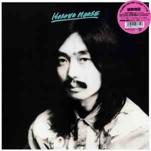 細野晴臣 - Hosono House mp3 download